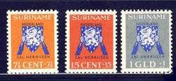 Toeslagzegels uit Suriname